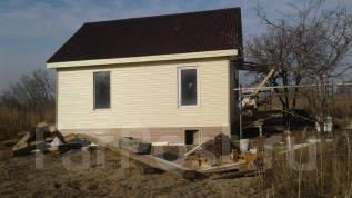 Большие Скидки на строительство домов, заборов, беседок. Акция длится до, 1 октября