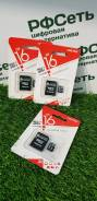 MicroSDHC. 16Гб, интерфейс Интерфейс: 10