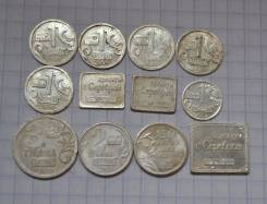 Жетоны Серебро 999 Стандарт Премиум Одним лотом 12 шт Вес 17,7гр Обмен
