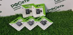 MicroSDHC. 32Гб, интерфейс Интерфейс: 10