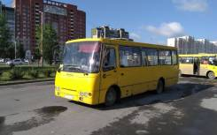 Isuzu Bogdan. Продается Автобус Богдан А09204 (Isuzu EURO-3), 43 места