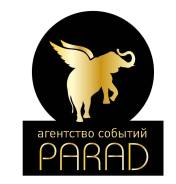 "Event-менеджер. ООО ""Парад ДВ"". Улица Комсомольская 74"