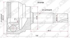 Шрус подвески наружный SAT Toyota Harrier MCU15 / #XU1# 97- / Nadia 3S-FE SXN15 / Celica 3S-GTE ST205 4WD 97