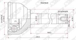 Шрус наружный SAT Toyota LAND Cruiser 80 / 105 90-94- короткий (TO-57)