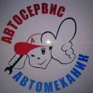 Автоэлектрик. ИП Мальцев.С.А. Улица Горького 7