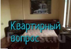 2-комнатная, улица Пушкинская 115. Центр, агентство, 48кв.м. Комната