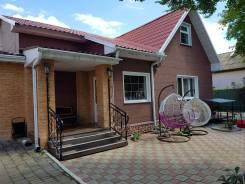 Продам отличный дом. Улица Коршунова 12, р-н Слобода, площадь дома 120кв.м., централизованный водопровод, электричество 30 кВт, отопление жидкотопли...