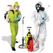 Дератизация, дезинфекция, дезинсекция, фумигация, сухой туман