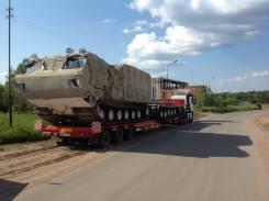 Грузоперевозка промышленного оборудования по России
