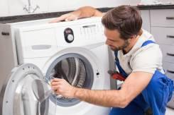 Ремонт стиральных машин на дому Ariston, Indesit, LG, Samsung, Гарантия