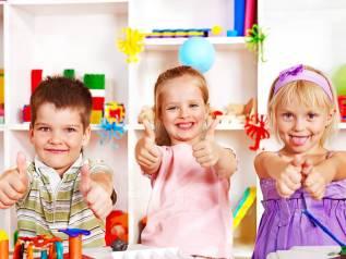 Детская студия дошкольного развития.