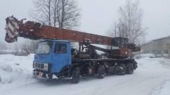 Краян КШТ-50.01. Продается автокран 50 тонн, 50 000кг., 4x2