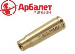 Лазерный целеуказатель холодной пристрелки Veber 7.62/39 (23227)