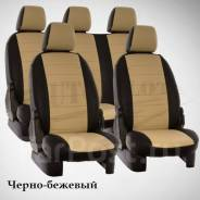 Чехлы. Toyota Land Cruiser Prado, GDJ150, GDJ150L, GDJ150W, GDJ151W, GRJ150, GRJ150L, GRJ150W, GRJ151W, KDJ150, KDJ150L, LJ150, TRJ120, TRJ150, TRJ150...