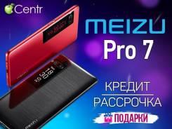 Meizu PRO 7. Новый, 64 Гб, Белый, Красный, Черный, 4G LTE, Dual-SIM. Под заказ