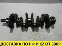 Коленвал. Honda: Accord, CR-V, Accord Tourer, FR-V, Edix, Stream, Civic, Stepwgn, Integra Двигатели: J30A4, K20A, K20A6, K20A7, K20A8, K20Z2, K24A3, K...
