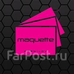 """Создание этикетки и упаковки, Дизайн-студия """"Maquette Kornilov"""""""