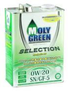 MolyGreen. 0W-20, синтетическое, 4,00л.