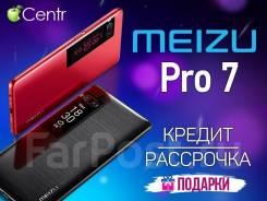 Meizu PRO 7. Новый, 64 Гб, Золотой, Красный, Черный, 3G, 4G LTE, Dual-SIM. Под заказ
