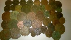 Копанина , 45 Царских медных монет, разные наминалы .