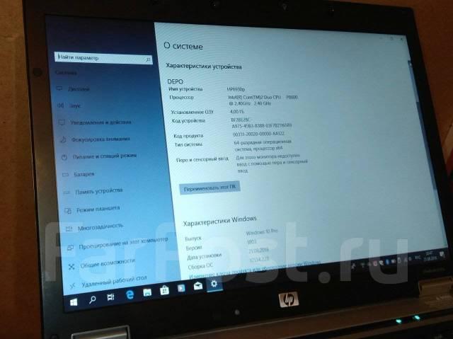 "HP EliteBook. 14.1"", 2,4ГГц, ОЗУ 4096 Мб, диск 160Гб, WiFi, Bluetooth, аккумулятор на 4ч."