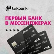 Представительство TalkBank.io на Дальнем Востоке