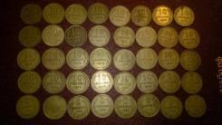 Билон СССР 40 штук : 10 копеек 1925-30 шт. + 10 копеек 1923-10 шт.