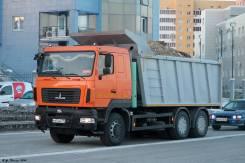 МАЗ. 650128-8520-000, 1 000куб. см., 20 000кг.