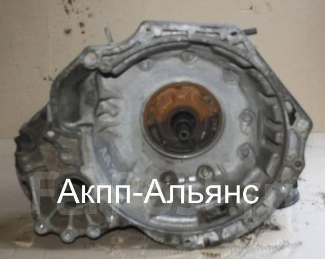 АКПП Шевроле Лачетти 1.6 л., AW81-40LE (U440). Кредит.