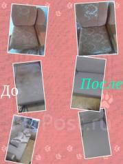 Химчистка мягкой мебели, ковров, покрытий, матрасов.