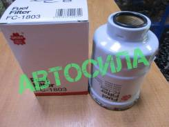 Фильтр топливный FC1803 SAKURA (3729)