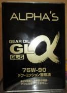 Alpha's. Вязкость 75W-90, синтетическое