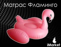 Матрасы надувные.