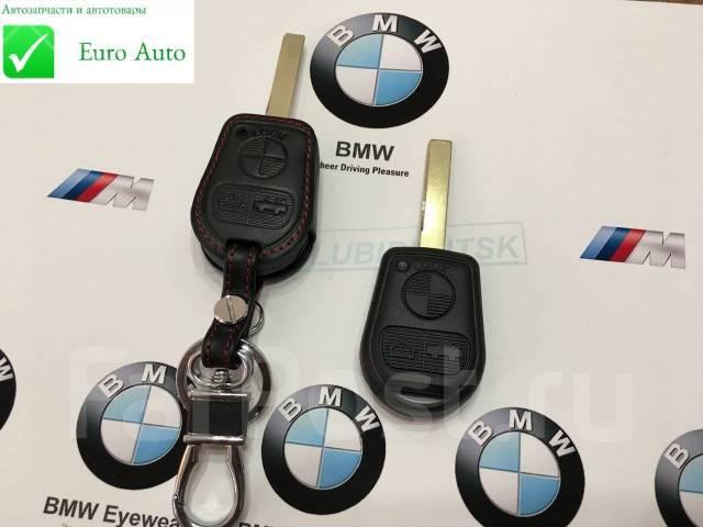 Ключ зажигания, смарт-ключ. BMW 8-Series, E31 BMW 3-Series, E36, E36/2, E36/2C, E36/3, E36/4, E36/5, E46, E46/2, E46/2C, E46/3, E46/4, E46/5 BMW 7-Ser...