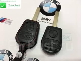 Ключ зажигания, смарт-ключ. BMW 8-Series, E31 BMW 5-Series, E34, E39 BMW 7-Series, E32, E32/2, E38 BMW 3-Series, E36, E36/2, E36/2C, E36/3, E36/4, E36...