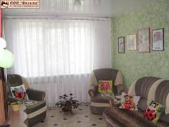 2-комнатная, улица Чкалова 14. Вторая речка, агентство, 44кв.м.