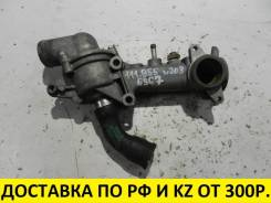Корпус термостата. Mercedes-Benz: CLK-Class, Sprinter, M-Class, V-Class, SLK-Class, E-Class, C-Class Двигатели: M111E20, M111E20ML, M111E23ML, M111E20...