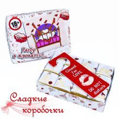Шоколадный набор (шокобокс) для взрослых! 18+ XL