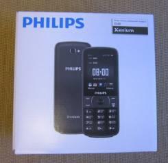 Philips Xenium E560. Новый, до 8 Гб, Черный, 4G LTE, Dual-SIM, Кнопочный