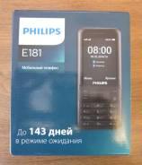 Philips Xenium E181. Новый, до 8 Гб, Черный, Dual-SIM, Кнопочный