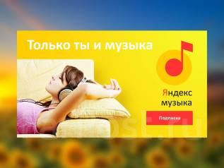 Дизайн рекламы, графический дизайн, web-дизайн