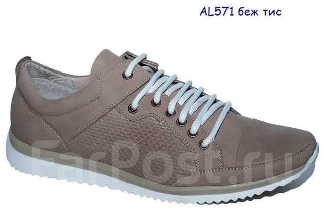 929f0cb5e Туфли мужские Ростов-обувь ( AL 484 571 беж ) - Обувь во Владивостоке