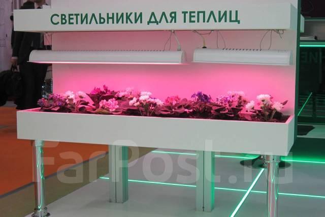 Фотосветильники для растений