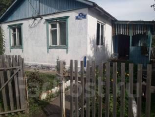 Продам жилой дом и земельный участок в с. Сергеевка. Ул. Новая, д4, р-н с. Сергеевка, площадь дома 66кв.м., электричество 5 кВт, отопление твердотоп...