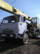 Галичанин КС-55713. Продается автокран КамАЗ галичанин 32 тн, 10 000куб. см., 32 000кг., 22,00м.