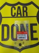 Кольца форсунок. Honda: Inspire, Lagreat, CR-X, Civic Ferio, Shuttle, Avancier, CR-V, Today, Integra SJ, S2000, Life Dunk, Capa, Rafaga, Z, That&#039...