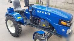 Скаут Т-25. Мини-трактор Скаут Т25 (+ доп. оборудование) от завода Производителя, 24 л.с., В рассрочку
