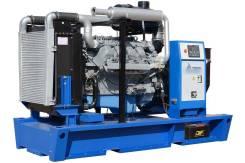 Аренда дизельных генераторов 20-200 кВт. Под заказ
