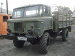 ГАЗ 66. , 4 250куб. см., 2 500кг.