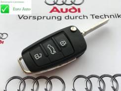 Корпус ключа. Audi S Audi TT Audi A3